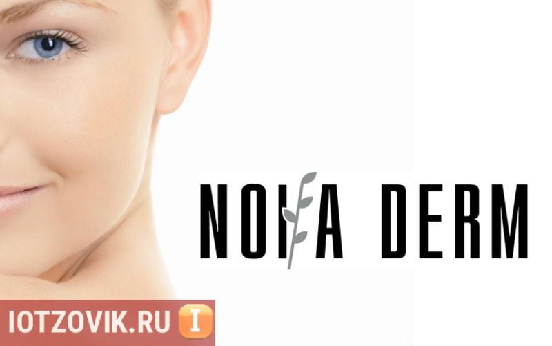 сыворотка с ботекс эффектом Noia Derm