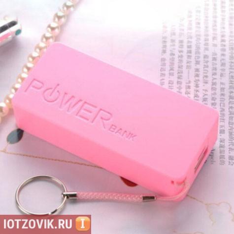 Розовый Powerbank для модниц