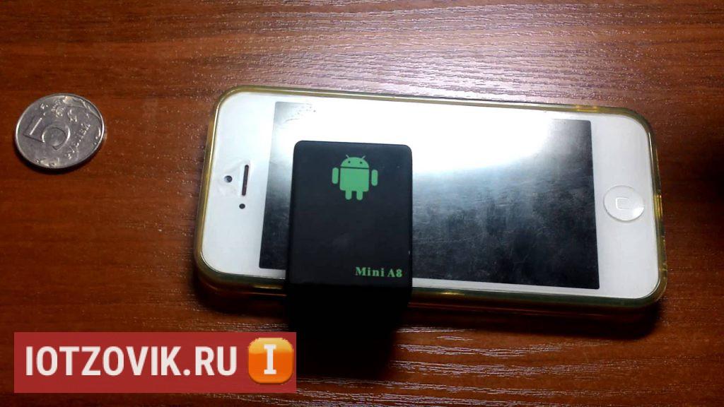 GSM трекер реальный размер