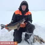 Рыбак о Fish XXL