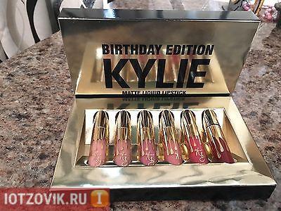 Kylie Jenner Birthday настоящие отзывы
