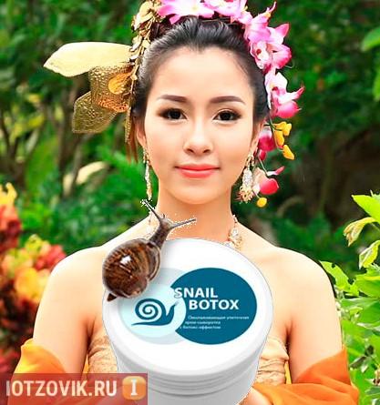 Snail Botox