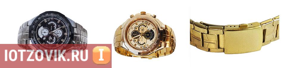 Casio Edifice наручные часы