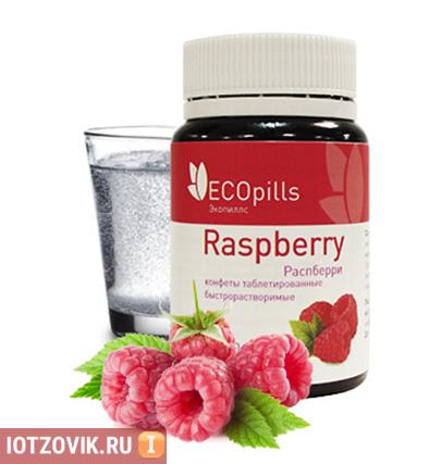 Eco Pills Raspberry – конфеты для похудения