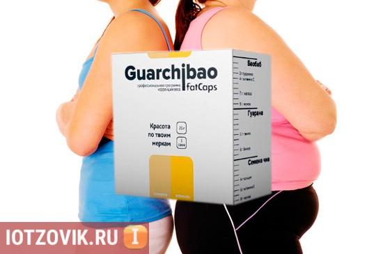 Guarchibao FatCap сбросить вес