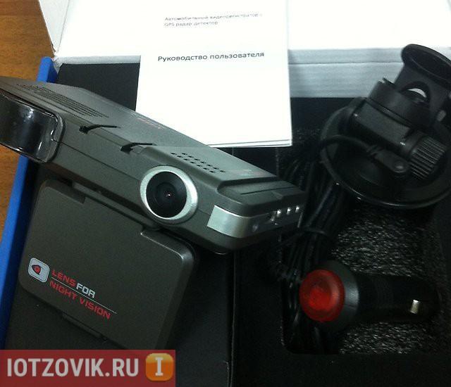 Видеорегистратор Cardinal комплект