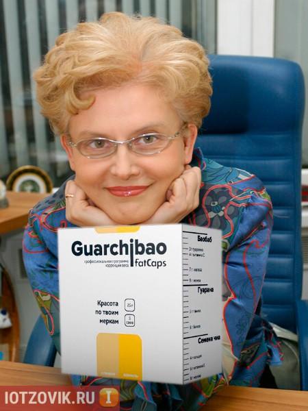 Программа снижения веса Guarchibao FatCap
