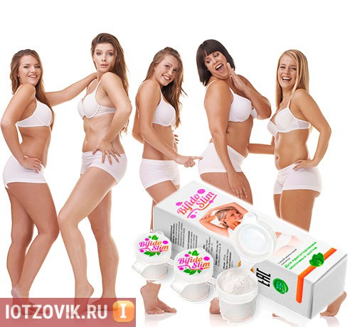 Бифидослим средство для похудения