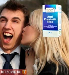 Anti Prostatit Max