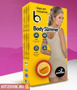 Body Slimmer - корректирующее белье