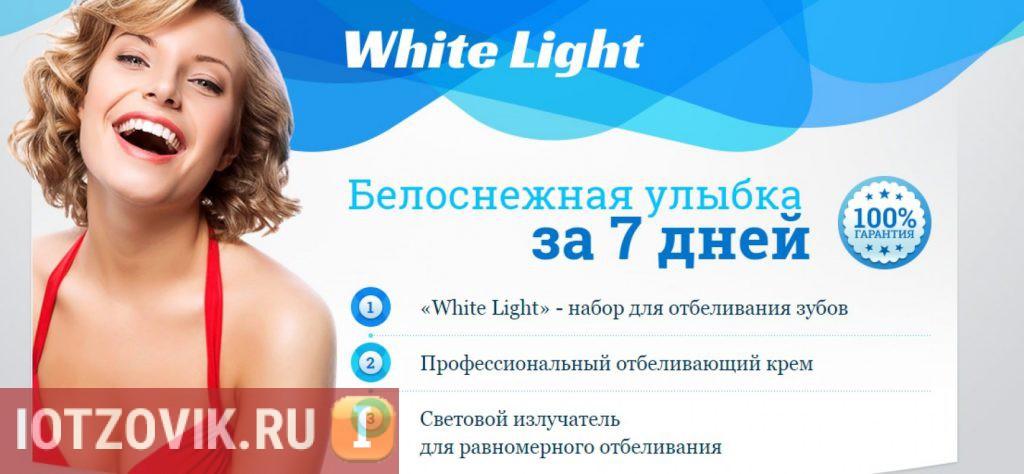 белые зубы за 7 дней