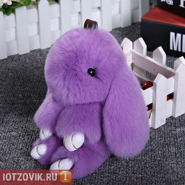 Фиолетовый брелок заяц