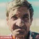 отзыв пенсионера о воске Здоров