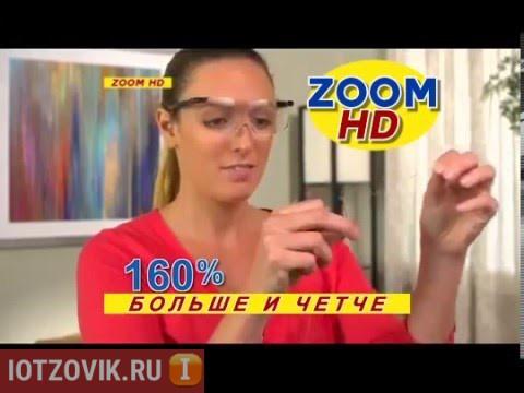 очки лупы