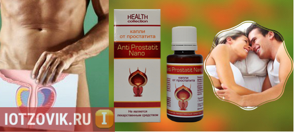 Anti Prostatit Nano капли
