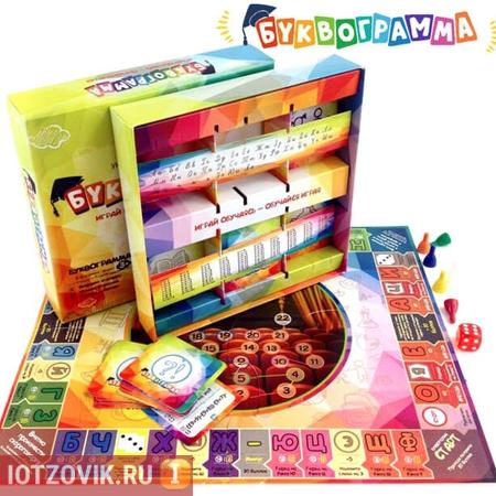 Игра для детей Буквограмма