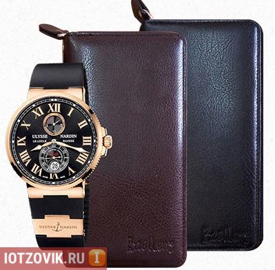 Комплект часы Ulysse Nardin и клатч Baellerry отзывы