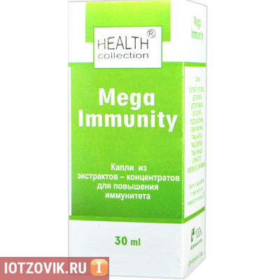 капли для повышения иммунитета Mega Immunity