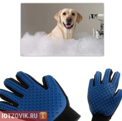 перчатки для шерсти животных