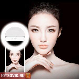 Кольцевая вспышка для селфи на смартфон