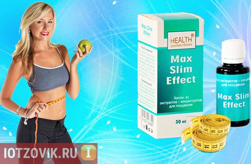 Капли для похудения Max Slim Effect (Макс Слим Эффект)
