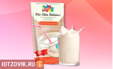 Преимущества Fito Slim Balance