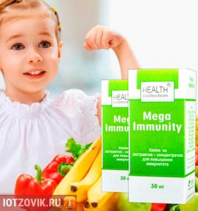 Капли для повышения иммунитета у детей