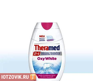 oxy white отбеливание
