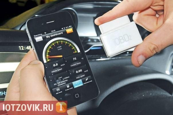 Автосканер для диагностики авто отзывы покупателей