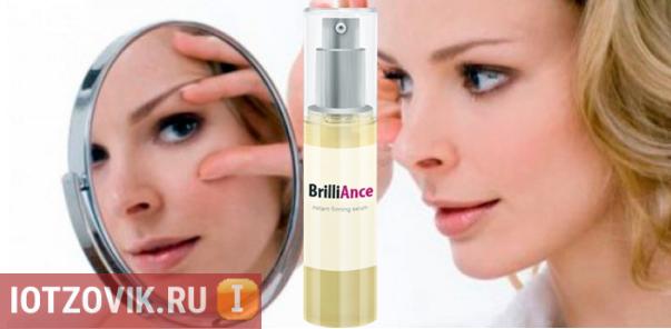 уникальная сыворотка для подтяжки лица BrilliAnce