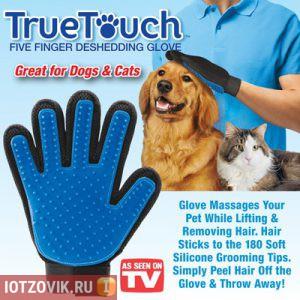 True Touch вычесать шерсть у собаки