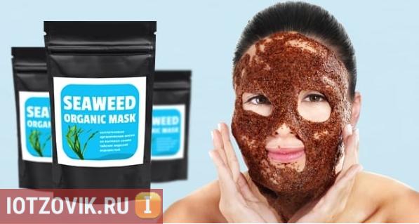 Seaweed Organic Mask маска для лица