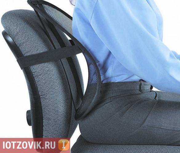 Упор для спины и поясницы при работе за компьютером