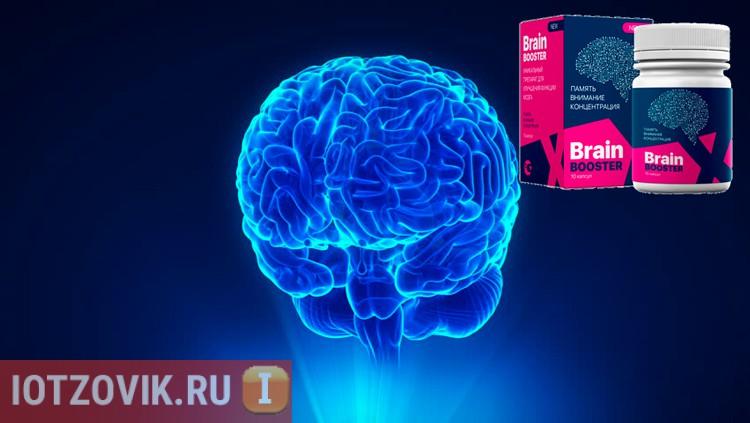 таблетки усиление мозговой активности
