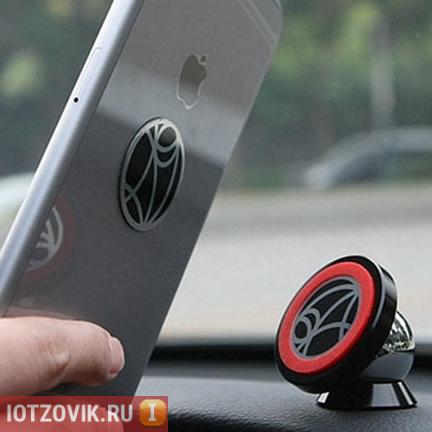 Держатель для айфона Smartmount car