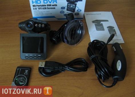 комплектация видеорегистратор HD DVR