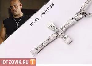 распродажа крест