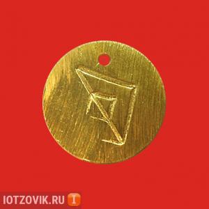Славянский амулет любви на заказ