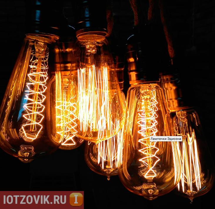 ретро лампа в интерьер