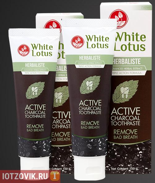 зубная паста White Lotus отбеливающая