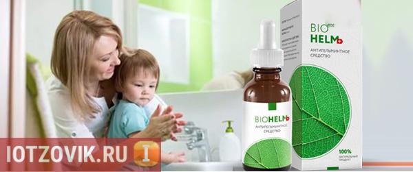 Biohelm Plus средство