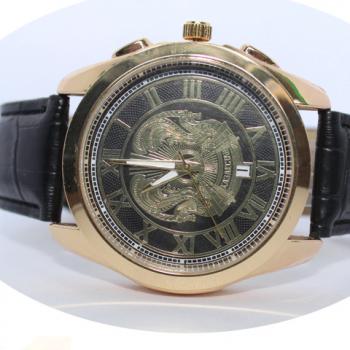 Часы Казахстан с гербом