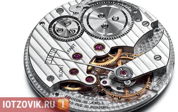 с гербом Часы Казахстан