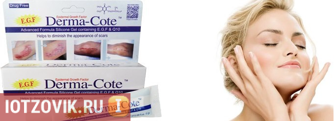 Derma-Cote гель