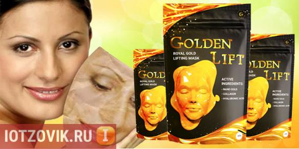 маска GoldenLift