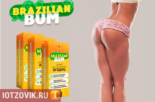 средство BRAZILIAN BUM для ягодиц