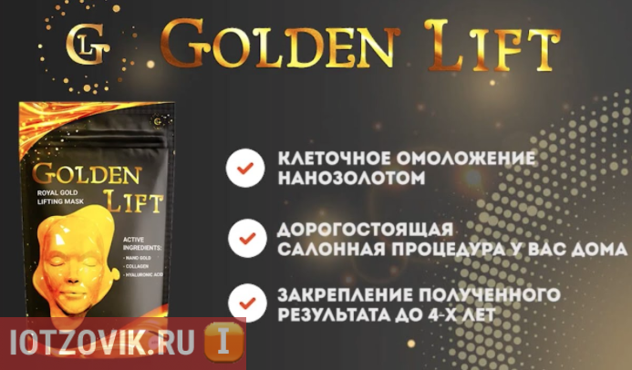 GoldenLift