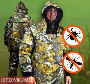 защитный костюм от клещей