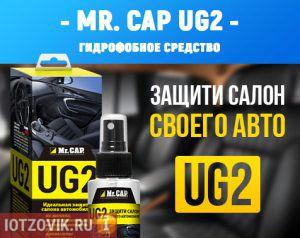 Mr. Cap UG2