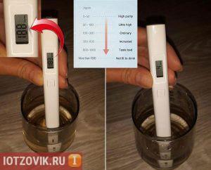 Контроллер воды Volum TDS